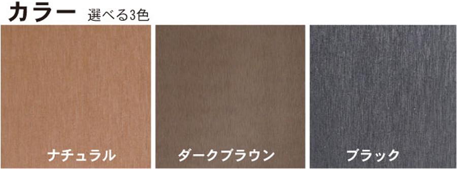 選べるカラー オリジナル樹脂人工木